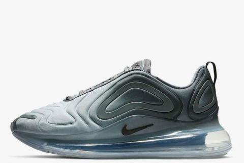 Nike air max 720 sneakers grijs