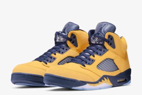 Nike air jordan v sneakers geel
