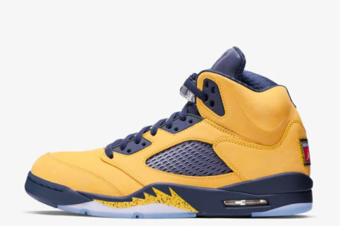 Nike air jordan v sneakers geel