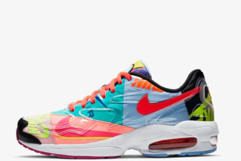 Nike Air Max 2 light atmos sneakers multicolor