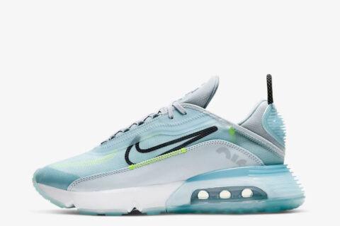 Nike air max 2090 sneakers lichtblauw