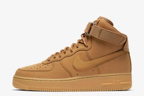 Nike air force 1 high '07 heren sneakers bruin