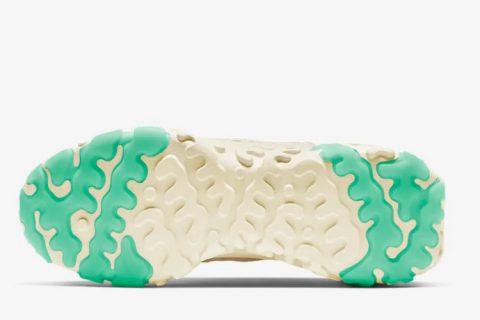 Nike react vision dames sneakers beige/blauw