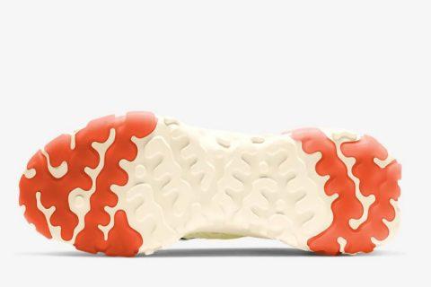 Nike react vision dames sneakers lente mint groen
