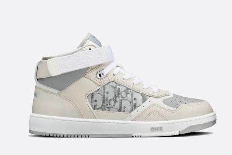 Christian Dior b27 heren hoge sneakers beige/grijs