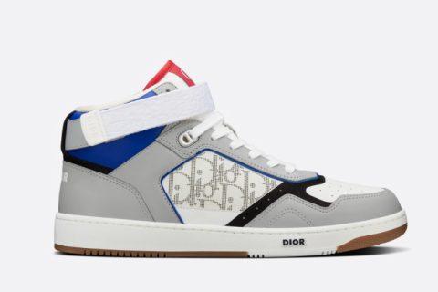Christian Dior b27 heren hoge sneakers grijs
