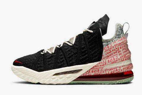 Nike lebron 18 heren sneakers zwart/rood