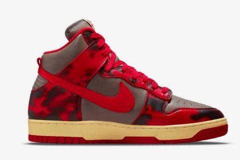 Nike dunk high 1985 sneakers rood/bruin