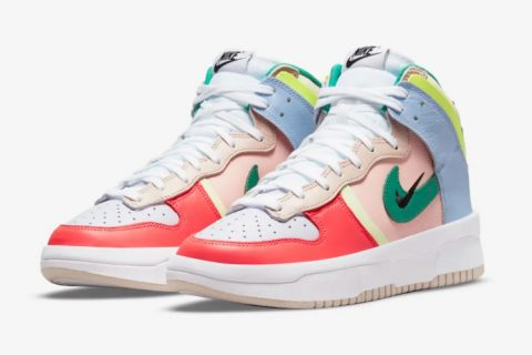 Nike dunk high up dames sneakers multicolor