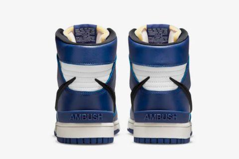 Nike dunk high x ambush sneakers donkerblauw/wit